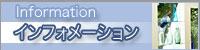 内装工事 外装工事 外構工事  埼玉県蕨市
